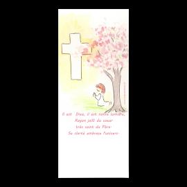 Il est Dieu, il est notre lumière